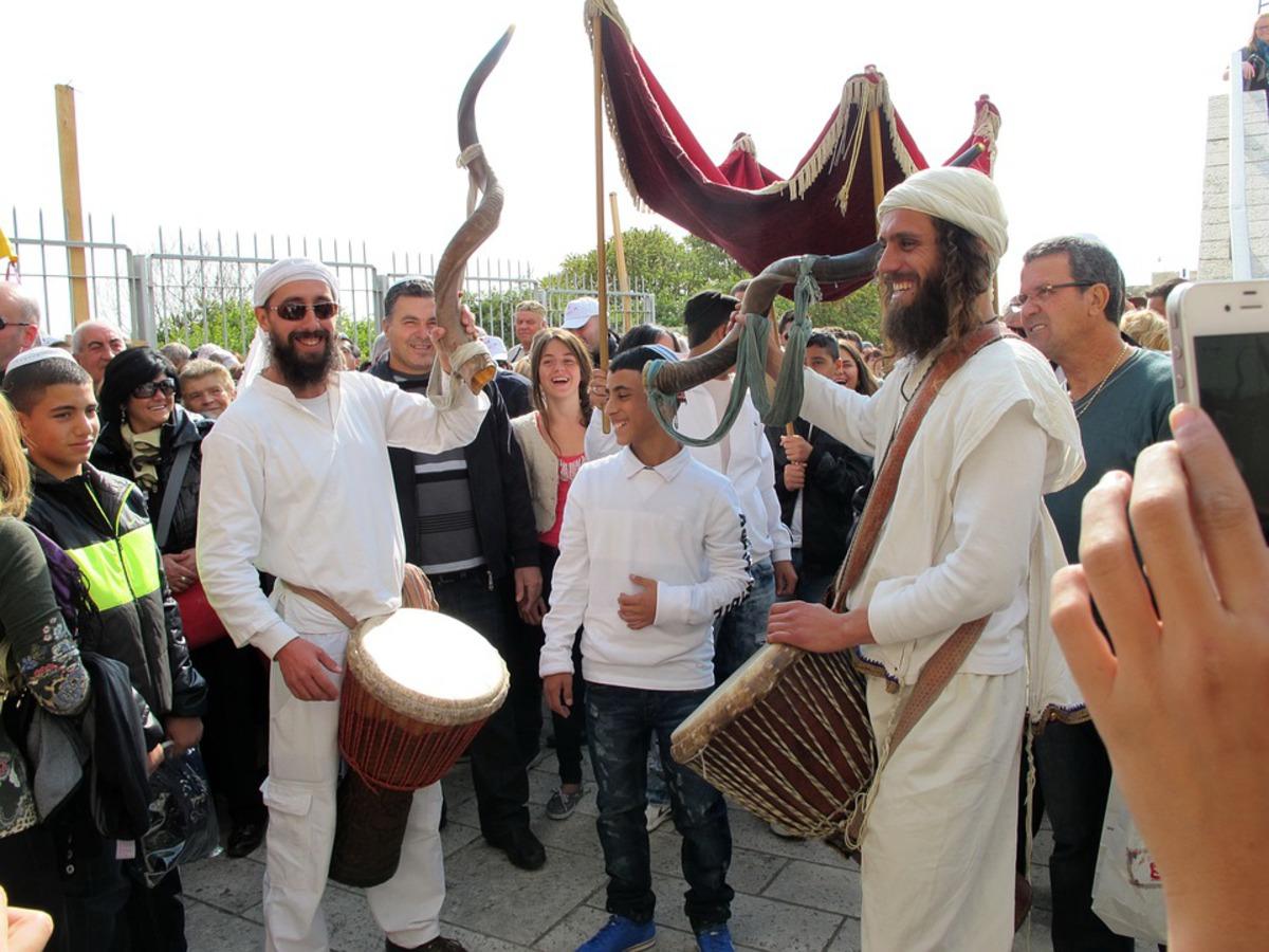 izraelské židovské seznamky