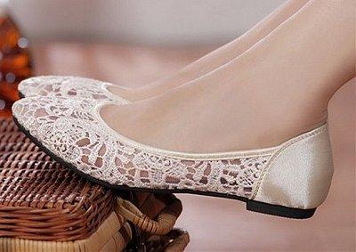 7b1dba09e48 Pohodlné boty  Co třeba baleríny